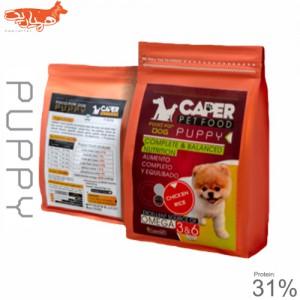 غذای خشک توله سگ کاپر پت مدل puppy 31% مقدار 1 کیلوگرم